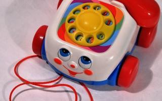 Hey Congress, Smart Phones are Just the Start…